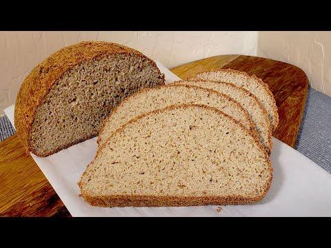 How To Make Keto Bread | Keto Bread Recipe | No Bread Pan Required