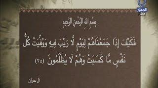 عبد الجليل: «سببان» لعدم إيمان اليهود بالحساب في الآخرة