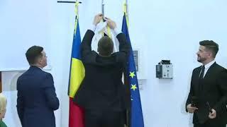 Эстония Румыния Флаг