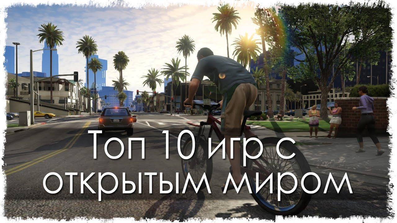 мини игра бен 10 100000: