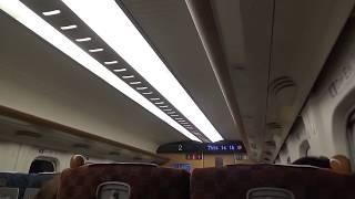 【九州新幹線】2018.11.17 熊本駅から新幹線で新八代駅へ