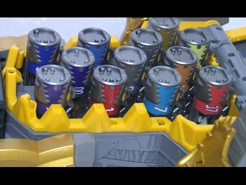 파워레인저 다이노포스 브라기가스 다이노셀 장난감 Power Rangers Dino Charge Morph Toys