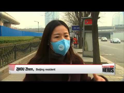 Beijing issues first red alert for air pollution
