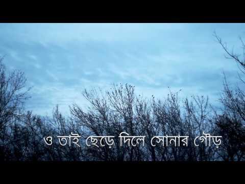 Tomay Hrid Majhare Rakhbo by Anusheh Anadil lyrics । হৃদ মাঝারে লিরিক্স
