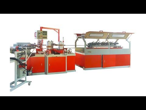 Paper Tube Making Machine, Multi-knife Paper Core Making Machine, Type LJ-3DHMC