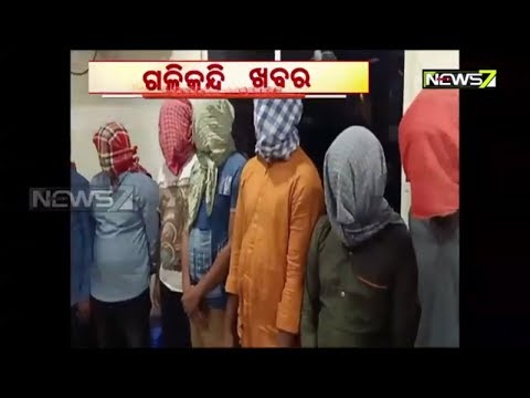 12-lootera-arrested-in-ganjam