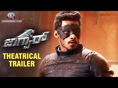 Jaguar Kannada Movie Theatrical Trailer | Nikhil Kumar | Deepti Sati | Jagapathi Babu | SS Thaman