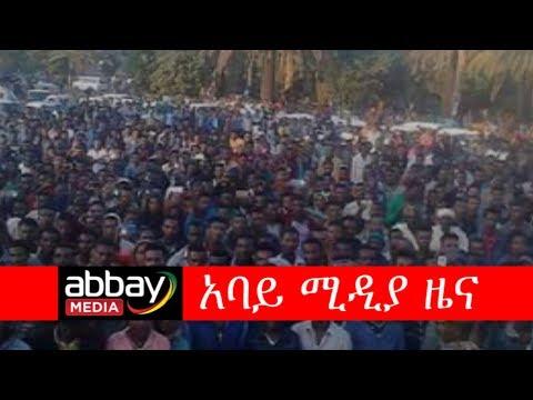 Ethiopia tantalum mining in Kenticha Oromia region cause public unrest