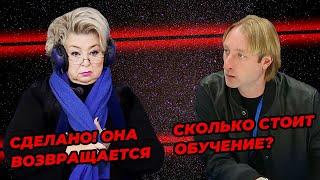 Фигуристка ушла от тренера Тарасова будет комментировать стоимость обучения в Ангелах Плющенко