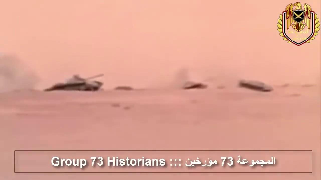 مشاهد من حرب أكتوبر 1973 YOM KIPPUR WAR