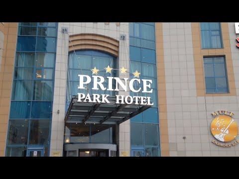 Обзор отеля. Принц парк отель. Москва. Prince Park Hotel ⭐️ ⭐️ ⭐️  ⭐️