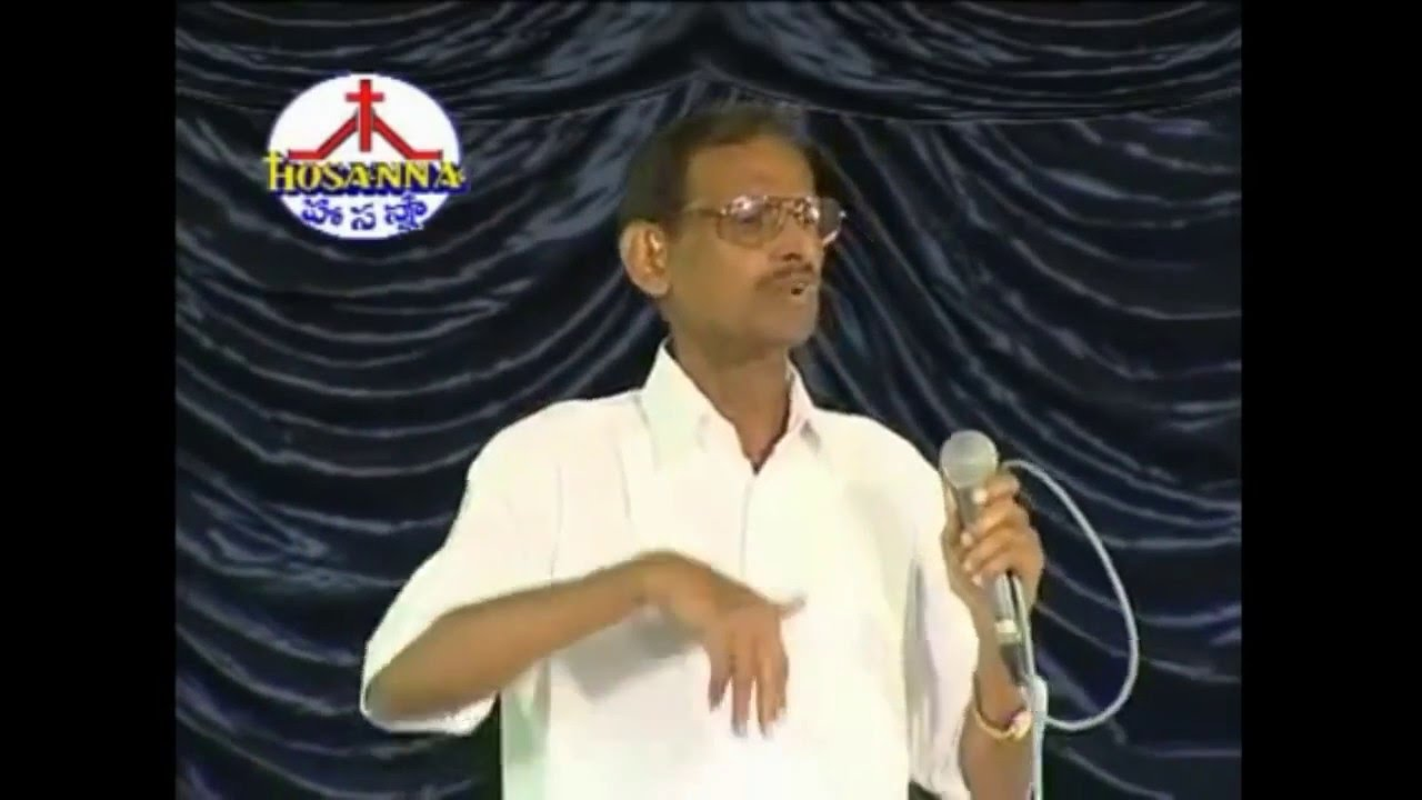 కీర్తన 23 అధ్యాయం (దావీదు జీవితం)-Bro. Yesanna Message, Hosanna Ministries