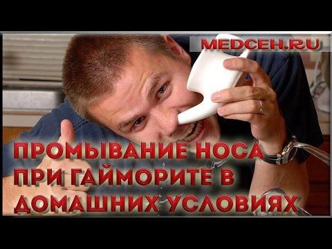 Как промывать глаза фурацилином новорожденному: инструкция
