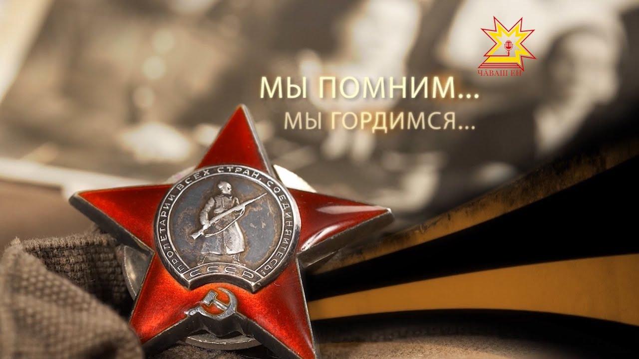 открытка мы гордимся