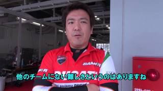 鈴鹿8耐BS12広報耐久取材 BANNER 兼田選手