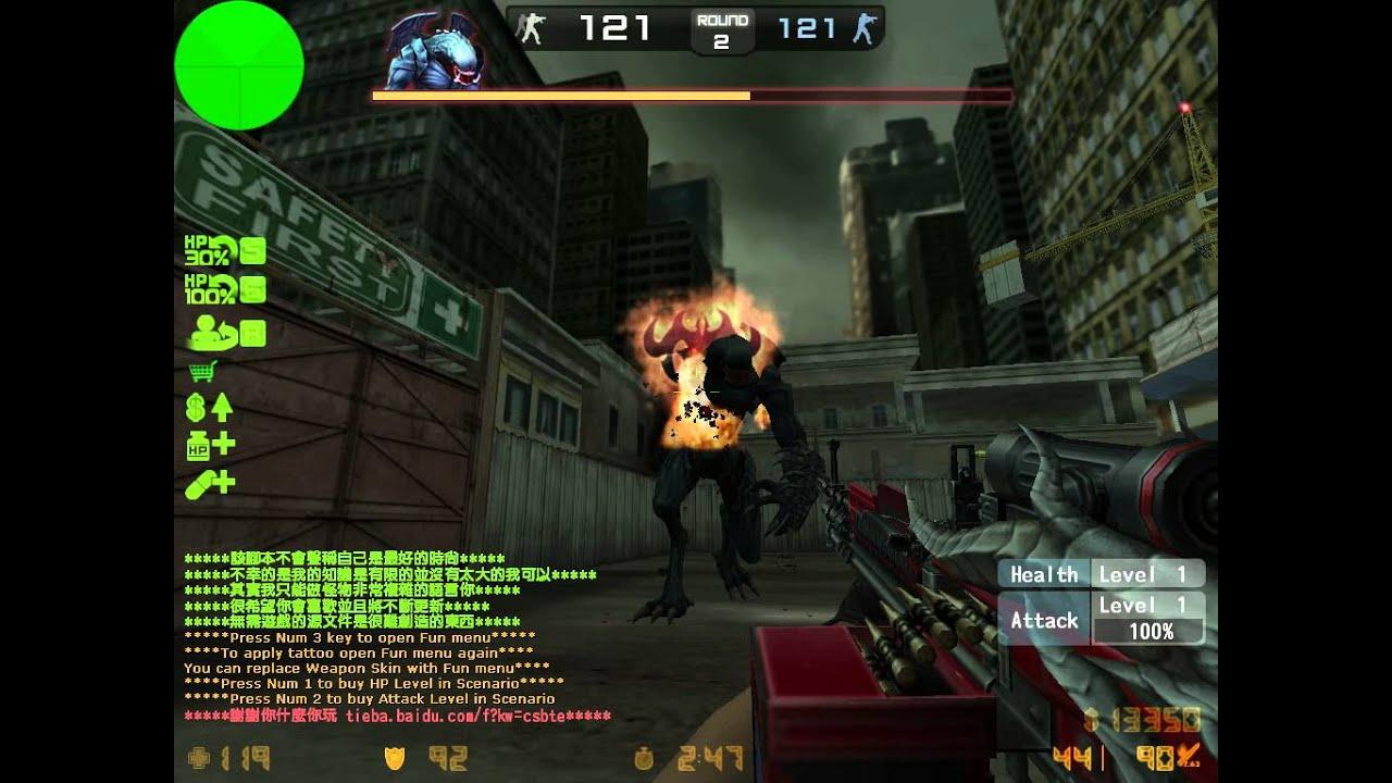 Скачать игру counter strike через онлайн бесплатно dayz standalone обзор