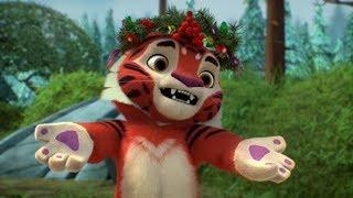 Лео и Тиг - Самое ценное - 7 серия - Мультфильм для детей и взрослых о жителях тайги
