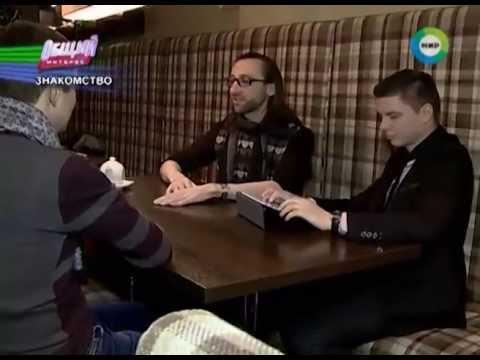 интим знакомства Дмитриев
