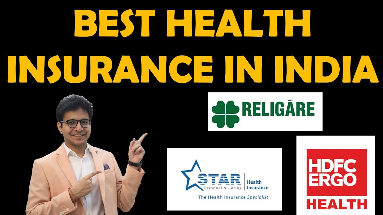 Best Health Insurance Policy सबस अच छ Health Insurance Best Mediclaim Policy In India Youtube