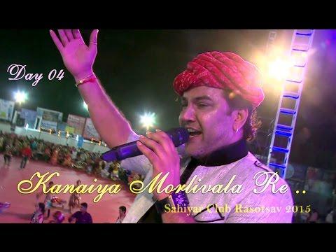 Kirtidan Gadhvi New Rude Garbe HD Day 04 @ Sahiyar Club 2015 Dandiya