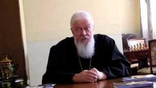 видео Имя Августин
