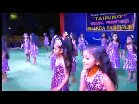 Annual Function - Part 01