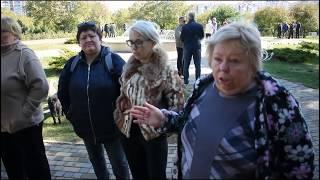 Митинг в Анапе 9.10.2019  Ореховая роща   ЖК ТРИО
