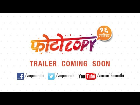 Photocopy Teaser Trailer    Viacom18 Movies