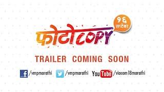 Photocopy Teaser Trailer  | Viacom18 Movies