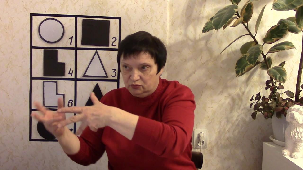 Встреча 17. Отношения ревизии Дон-Кихот - Максим Горький