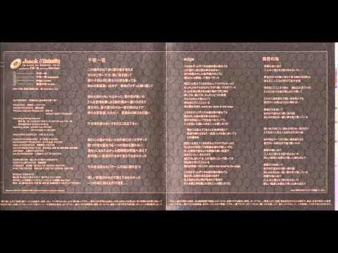 .hack//Liminality OST