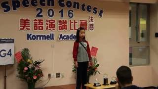 2016 1116 Speech Contest Final Round Cindy