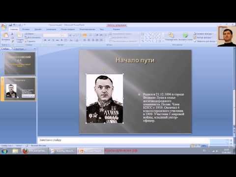 Программа для создания презентаций из фотографий ФотоШОУ PRO