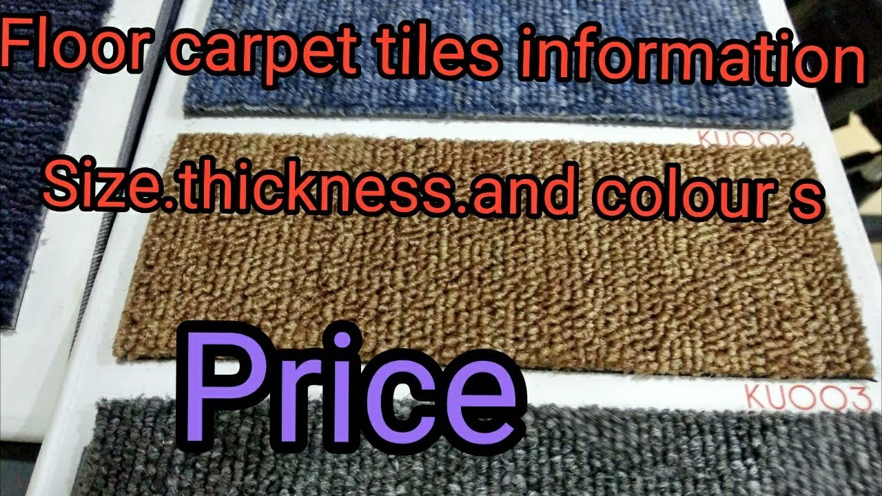 Floor Carpet Tiles Information And Price In India Youtube
