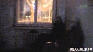 Бомжи в Бежецкой ЦРБ