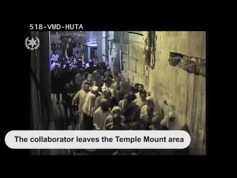 Terrorists smuggle weapons into Temple Mount