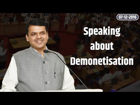 CM Devendra Fadnavis on Demonetisation in Maharashtra Legislative Council