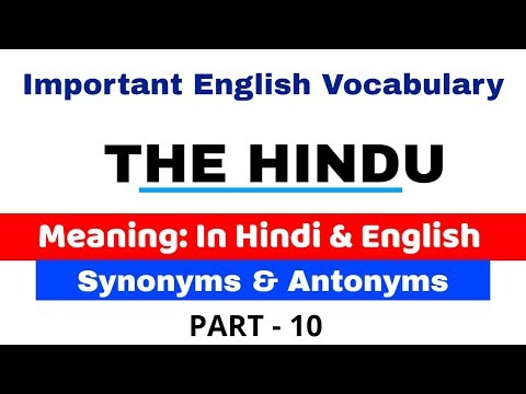 Important Vocabulary from The Hindu Editorial for SBI PO | CLERK | IBPS PO | CLERK | SSC Part 10