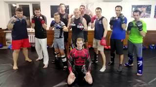 ММА - Видео групповой тренировки (взрослые 14+) | Боевой Интеллект | Дан Ратник