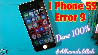 How to Fix error 9 iOS 10.1.1 while update problem via OTA.