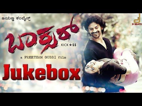 Boxer - Jukebox | Dhananjaya K.A, Kruthika Jayakumar | V Harikrishna