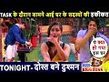 Biggboss 13, Vikas Gupta change game with masterplan, Rashmi Asim shocked, siddharth laugh on asim