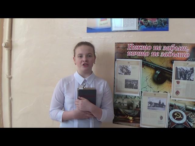 Изображение предпросмотра прочтения – МаргаритаМаслова читает произведение «Ну, что ж!» В.В.Маяковского
