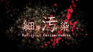 Hatsune Miku - Bacterial Contamination - 3DPV [Off vocal with …