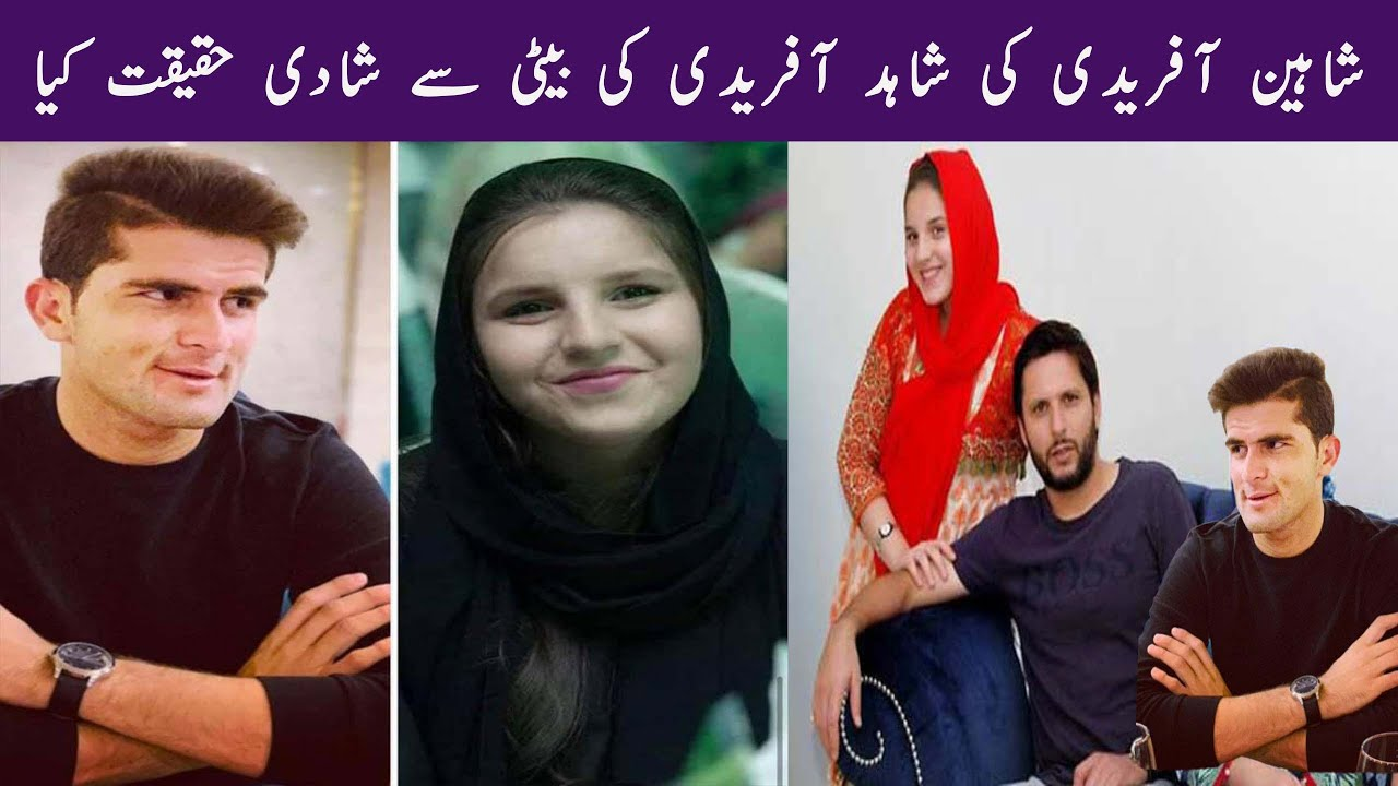 Shahid Afridi daughter marriage to Shaheen Shah Afridi became a reality