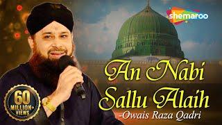an nabi sallu allaih naat with lyrics eid milad un nabi naat 2018 owais raza qadri naat 2018