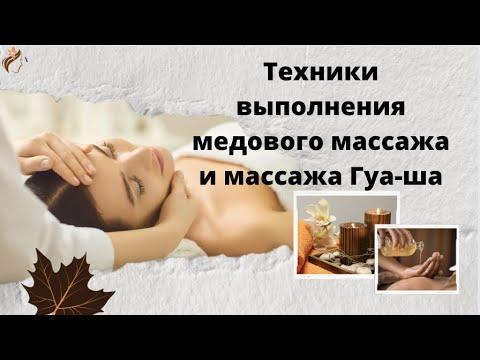 Антицеллюлитный массаж, антицеллюлитный массаж в домашних