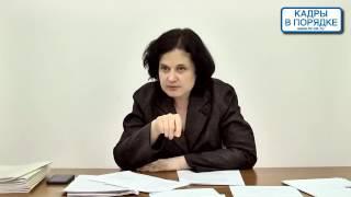 """Семинар: """"Расследование несчастного случая"""" Жижерина Ю.Ю."""