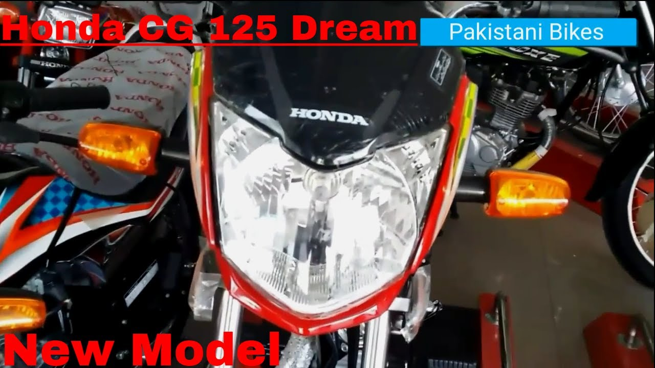 honda cg 125 dream new model 2017 review and full specification