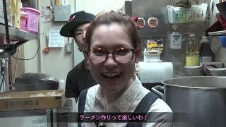 JinGu RET ラーメン体験取材動画